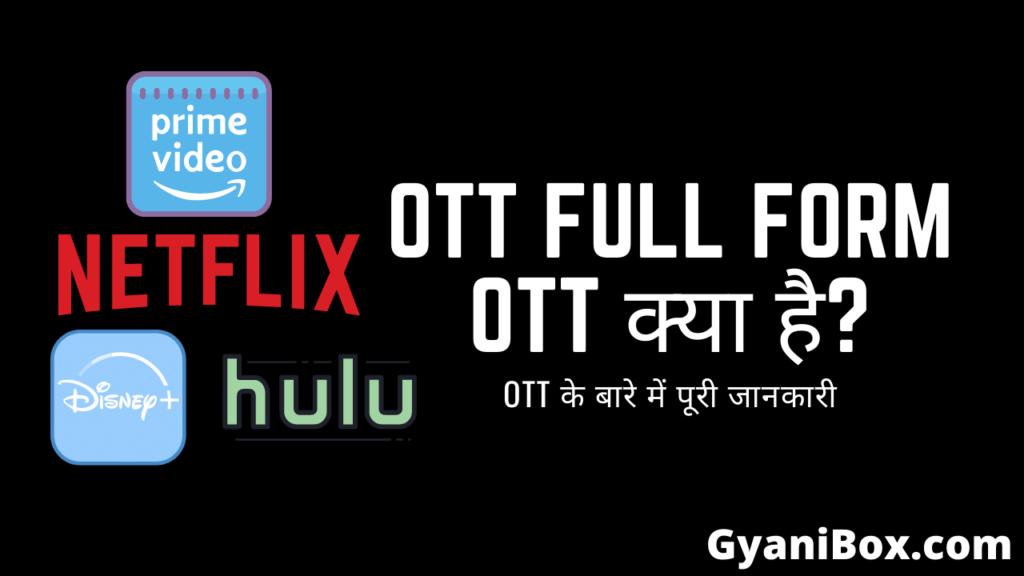 OTT full form