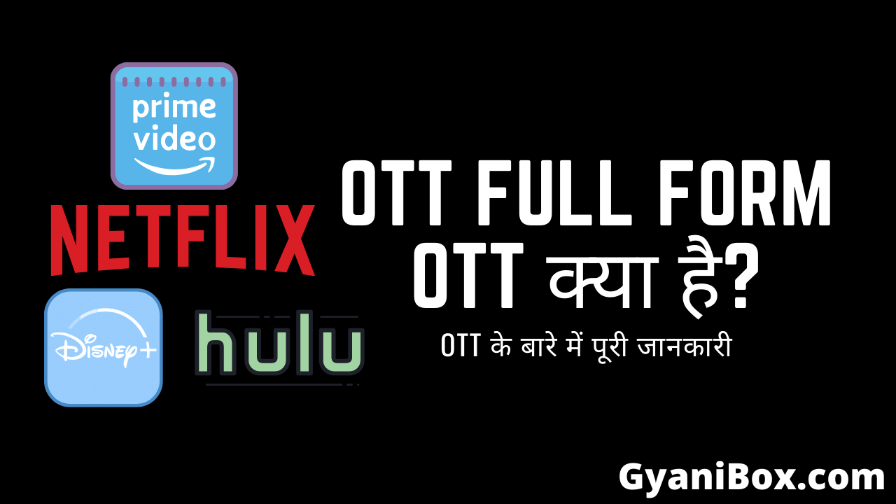 OTT full form OTT meaning