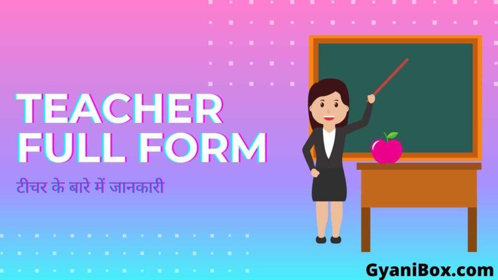teacher full form